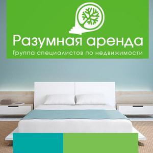 Аренда квартир и офисов Базарного Сызгана