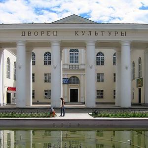 Дворцы и дома культуры Базарного Сызгана