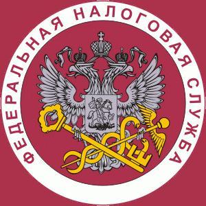 Налоговые инспекции, службы Базарного Сызгана