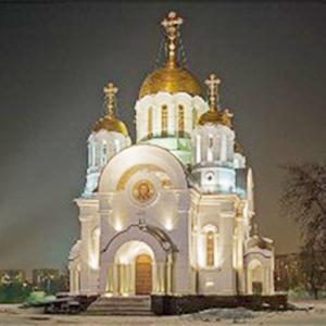 Религиозные учреждения Базарного Сызгана