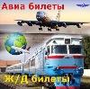 Авиа- и ж/д билеты в Базарном Сызгане