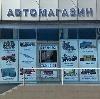 Автомагазины в Базарном Сызгане