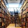 Библиотеки в Базарном Сызгане