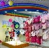 Детские магазины в Базарном Сызгане