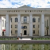 Дворцы и дома культуры в Базарном Сызгане