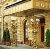 Гостиницы в Базарном Сызгане
