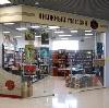 Книжные магазины в Базарном Сызгане