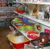 Магазины хозтоваров в Базарном Сызгане