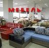 Магазины мебели в Базарном Сызгане