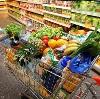 Магазины продуктов в Базарном Сызгане