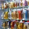 Парфюмерные магазины в Базарном Сызгане
