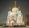 Религиозные учреждения в Базарном Сызгане