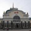 Железнодорожные вокзалы в Базарном Сызгане
