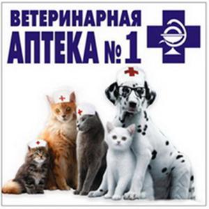 Ветеринарные аптеки Базарного Сызгана